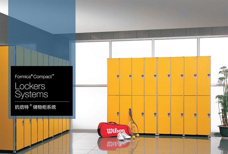 Phòng vệ sinh Formica và tủ khóa
